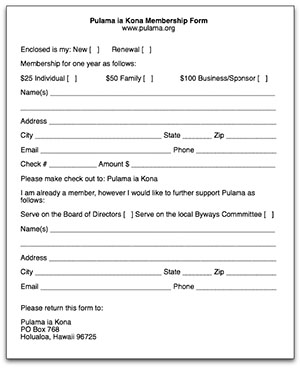 Click on image to open PDF membership form
